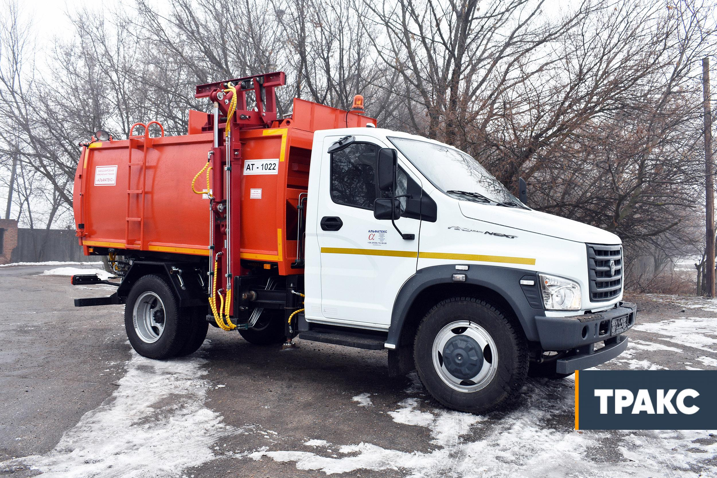 Garbage-truck-with-side-loading-AT-1022-on-the-chassis-GAZ-С41R13-1