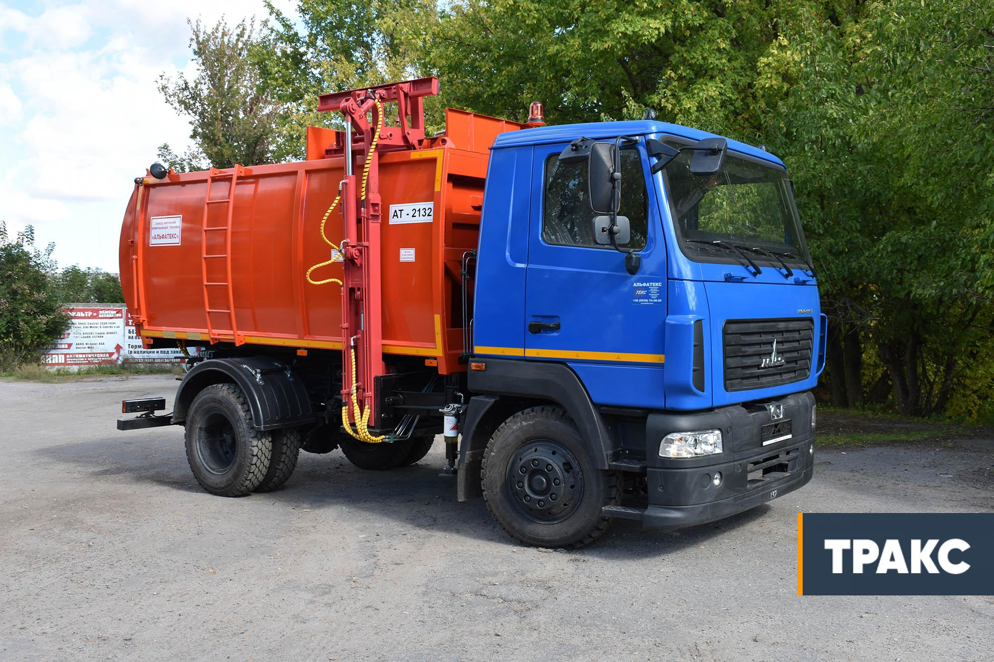 Garbage-truck-with-side-loading-AT-2132-on-MAZ-4381N2-chassis-1
